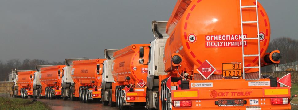 Правила перевозки опасных грузов ПОГАТ